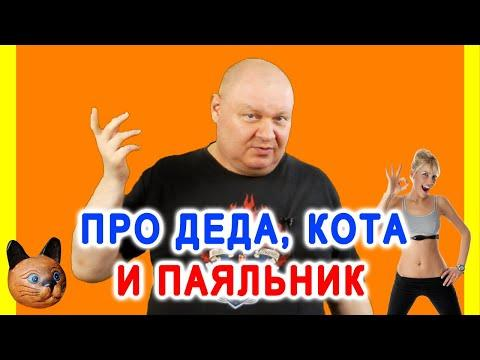 Сборник анекдотов✌️Смешной анекдот | Видео анекдот | Юмористы | Anekdot | Юмор | Юмор шоу