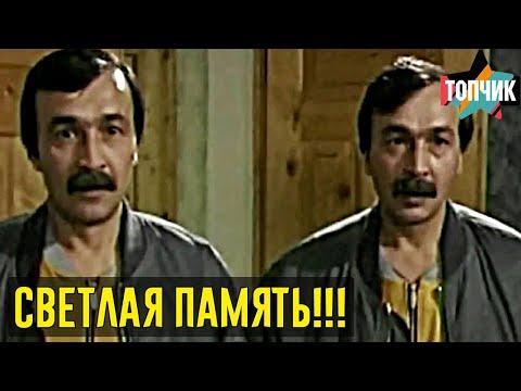 Одна судьба на двоих. Как погибли братья-актёры Вадим и Виктор Яцуки?