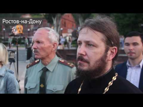 Сотрудники «Маринс Парк Отель Ростов» на день памяти и скорби